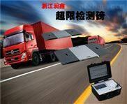 上海润鑫无线重量检测仪全线升级批发兼零售发货快