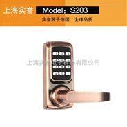 密码锁经济款实用门锁