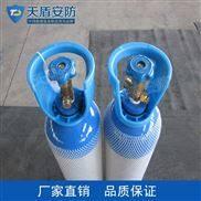 正压呼吸器氧气瓶原理