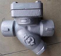ST-T3A疏水阀,台湾317铸铁疏水阀优质产品供应商代理销售