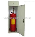 成都机房七氟丙烷气体灭火装置,成都消防器材厂家批发
