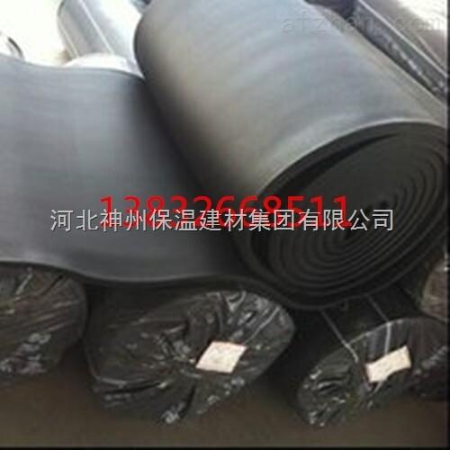 抗震型橡塑保温板**橡塑保温板询价单**级橡塑免检产品