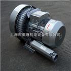 2QB420-SHA31(1.5KW)高压漩涡气泵