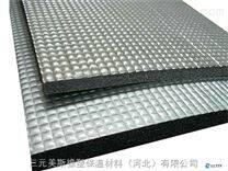 国家标准-大兴橡塑海绵板厂家