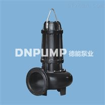 无堵塞排污泵_污水排放用潜水泵