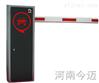 郑州今迈供应停车场标准直杆道闸