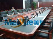 西藏无纸化会议系统智能18.4寸超薄电脑一体机液晶升降器终端