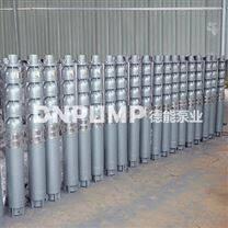 井用热水泵型号_图片_价格