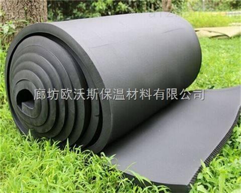 廊坊b1级橡塑保温板厂家销售价格