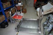 医院轮椅秤,坐在轮椅上称重的秤,200公斤轮椅透析秤