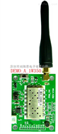 DEMO_A_1W350无线对讲/数据传输模块演示版/评估板