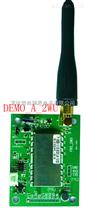 DEMO_A_2WU无线对讲/数据传输模块演示版/评估板
