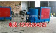 北京60万大卡生物质颗粒燃烧机