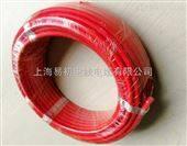 ECHU 易初 光伏电缆线PV1-F 4平方