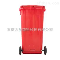 安顺专业生产环卫塑料垃圾桶厂家