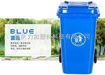 优质垃圾箱 垃圾桶