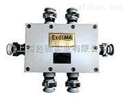 BHD1-40/660-6G 矿用隔爆型低压电缆接线盒