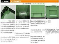 毕节垃圾箱  方便运输塑料环卫垃圾桶直销厂家