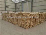 北京灌浆材料,cgm灌浆料,灌浆料厂家