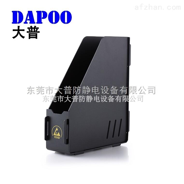 DP-208防静电文件篮(单格)