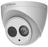 大华 130万 DH-IPC-HDW5186C-AS 红外单灯海螺半球型网络摄像机