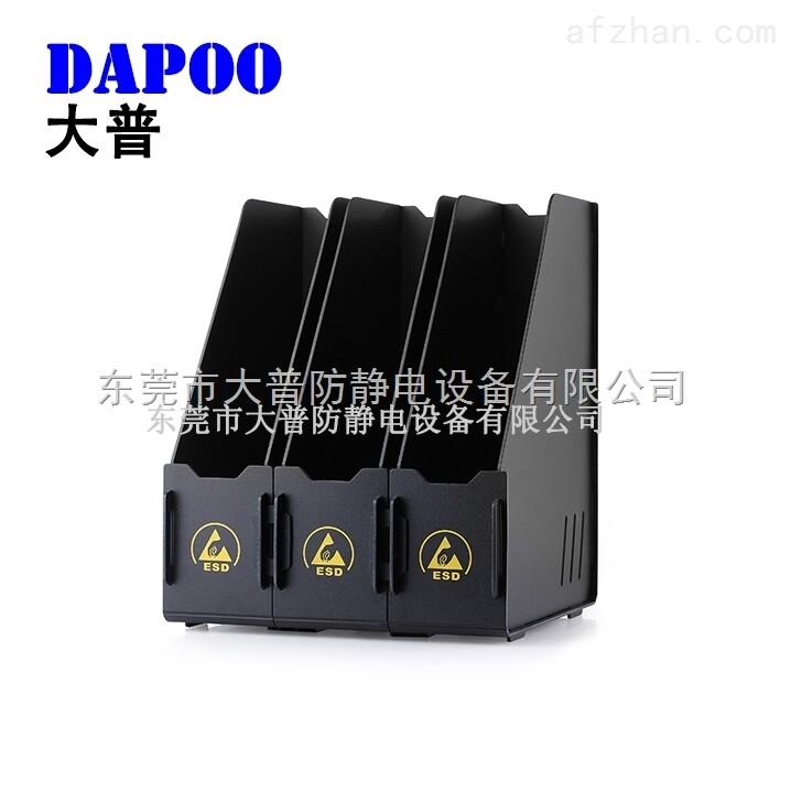 DP-208防静电文件篮(三格)