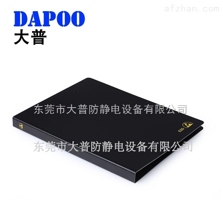 DP-206-20防静电文件夹