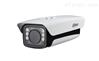 大华 高清(200万像素)白光补光一体机网络摄像机 DH-IPC-HFS5281-LED