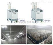 食用菌工厂化菇房加湿设备