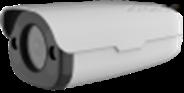 宇视 PKS-E201-HWH 1080P出入口抓拍单元