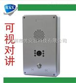优安宏公共广播系统全局背景音乐播放器 一键式IP可视对讲YAH101