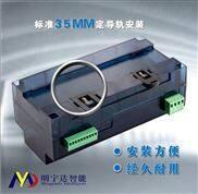 明宇达12路智能照明控制器A1-MYD-1312