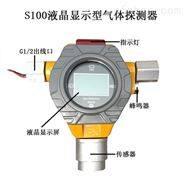 在线监测氟化氢气体浓度超标报警装置