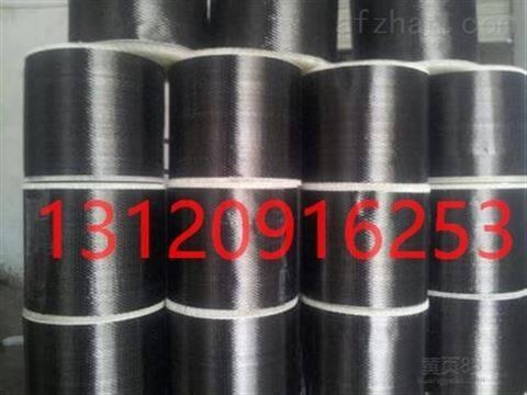 柳州碳纤维布加固公司-销售厂家