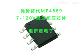 MP9486 MP9486A MP4689惠新晨电子