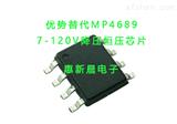 H6205惠新晨超低价60V转5V1A芯片恒压芯片