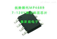 同步整流110V定位器降壓電源芯片替代MP464