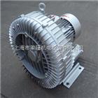 2QB430-SAV26染整机械专用高压漩涡式气泵,服装设备专用旋涡高压风机