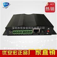 停车场管理网络音频终端ip广播终端YA15