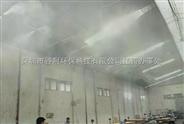專業深圳公交車噴霧降溫設備生產廠家