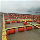 550乘900网箱塑料浮球价格 鱼排塑浮筒