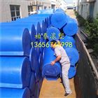 柏泰供应水产养殖浮球 网箱养殖塑料桶