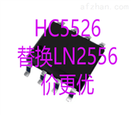 A05A车灯IC