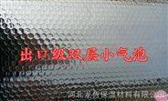 夏季大棚隔热膜生产厂家