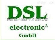 德国DSL继电器