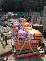 泰州岩石膨胀剂:破碎剂好质量、优价格