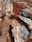 鄂州静爆剂,石头膨胀剂,岩石胀裂剂供应商