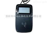 ZCS-IC05  RFID非接触式IC卡读写器