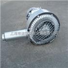 2QB720-SHH572QB720-SHH57瓦斯重油喷燃专用高压风机