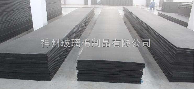难燃B1级橡塑保温棉价格生产厂家